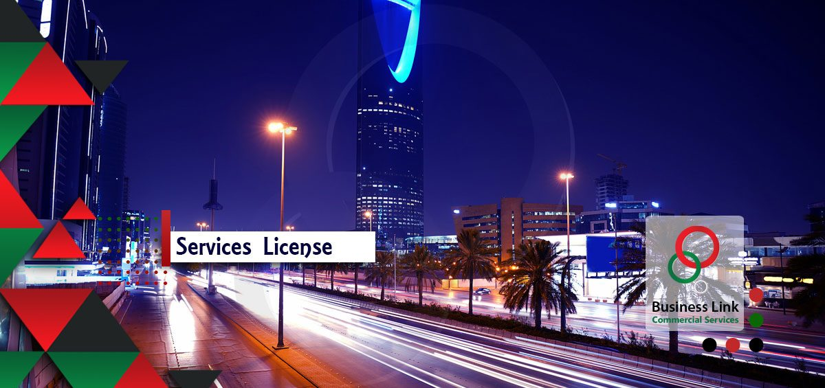 Services License in KSA