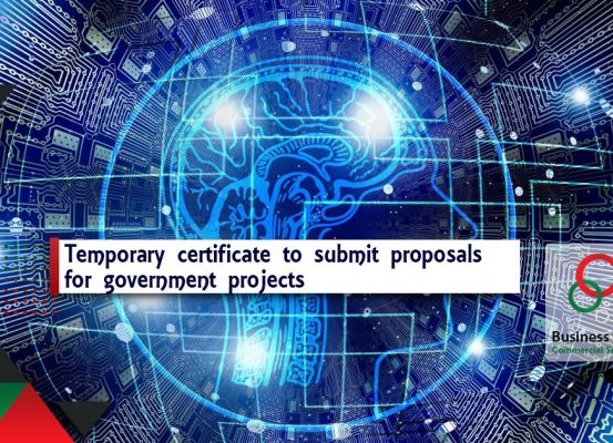 Certificate for government projects