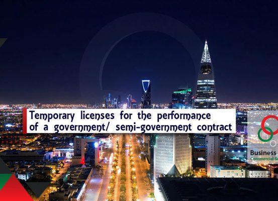 SAGIA License Saudi Arabia