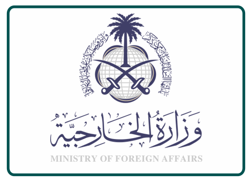 Ministry of Foreign