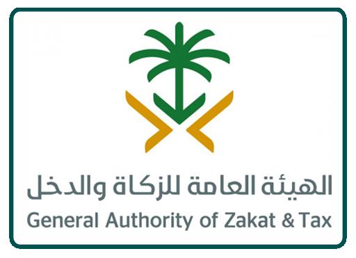 Zakat & Tax